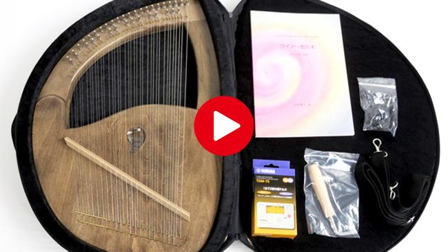 中古楽器/音響機材 販売