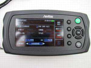 ネッワークマスタ MT9090A アンリツ03