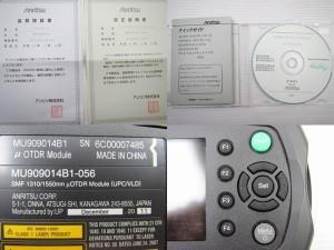 ネッワークマスタ MT9090A アンリツ05