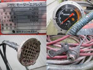 電動式ダイアフラムポンプ03