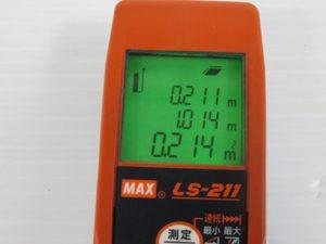 Max マックス レーザー距離測定計