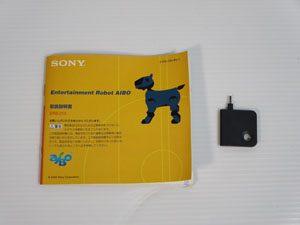 SONY AIBO アイボ ERS-210