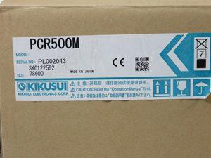 KIKUSUI 菊水 AC 交流安定化電源 PCR500MA