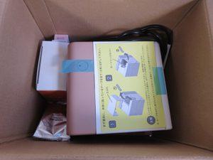 KOIZUMI コイズミ デジタルネイルプリンター
