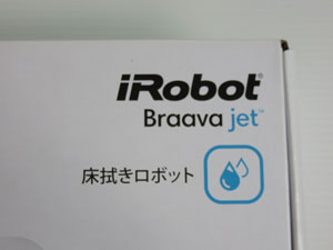 iRobot 床拭きロボット Braava jet240