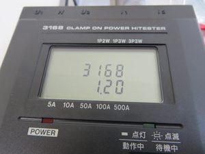 HIOKI 日置 クランプオンパワーハイテスタ