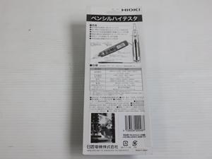 新品 HIOKI 日置 ペンシル形テスタ 販売