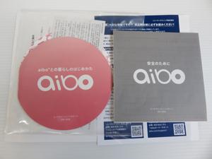 ソニー AIBO アイボ ERS-1000 販売