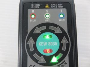 KYORITSU 電気非接触検相器 販売