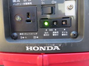 HONDA ホンダ EU9i 販売