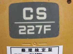 TOPCON トプコン CS-227F トータルステーション 販売