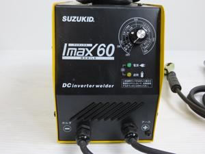 SUZUKID アイマックス 直流インバータ溶接機 販売