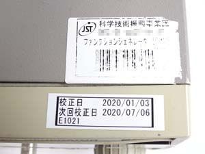 IWATSU 岩崎通信機 ファンクションジェネレータ 販売