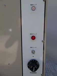 グット電機 小型電気窯 らくらく窯 販売
