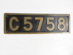 C5758号機 ナンバープレート 国鉄 蒸気機関車 販売