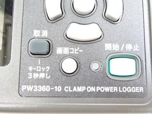 日置電機 クランプオンパワーロガー 販売