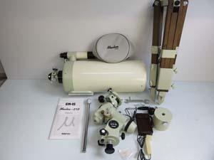 天体望遠鏡 販売