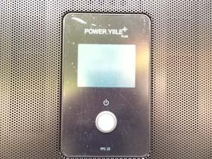 エリーパワー POWER YIILE PLUS パワーイレプラス 販売