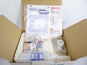 エナジック 強酸性水連続生成器 レベラック 販売
