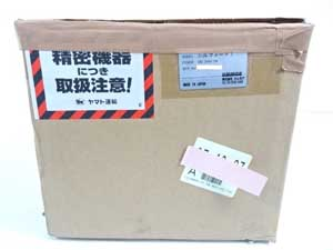 カルモア 酸素クラスター除菌 脱臭装置 シルフィード1 販売