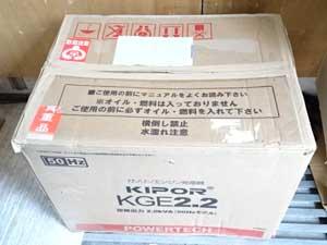 KIPOR ガソリンエンジン発電機 販売