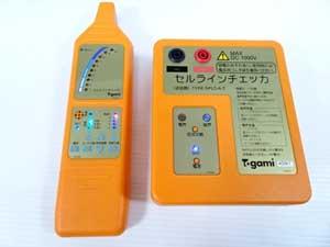 戸上電機製作所 Togami PVドクター セルラインチェッカー 販売