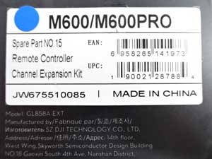 DJI MATRICE 600シリーズ 送信機チャンネル拡張キット 販売