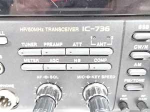 アイコム ICOM IC736 販売