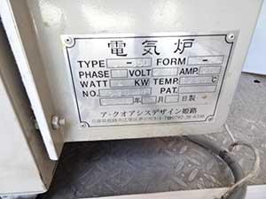 JOYFUL-2 J-350型 陶芸用電気炉 販売